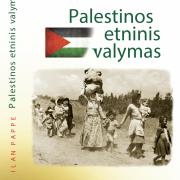 Ilan Pappe: Palestinos etninis valymas