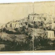 Istorinė Jalu (Yalu) kaimo nuotrauka