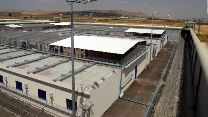 Gilboa kalėjimas