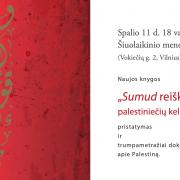 """Knygos """"Sumud reiškia """"tvirtybė"""": palestiniečių kelias"""" pristatymo renginys"""